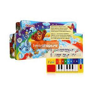 УМКА Книга УМКА Мои первые песенки, книга-пианино с 8 клавишами и песенками