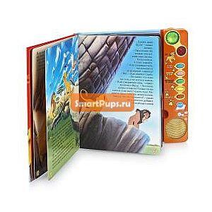 VTech Electronics Limited Книга VTECH DISNEY. Король Лев