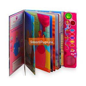 VTech Electronics Limited Книга VTECH DISNEY. Золушка